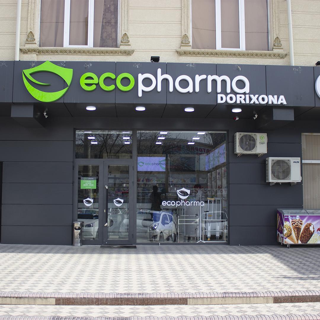 Eco Pharma Филиал Водник